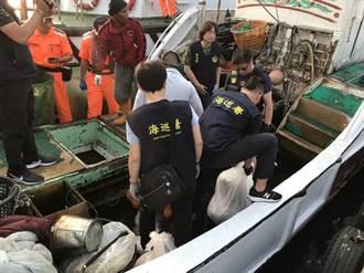 東港漁船運市值4億安毒原料 船長遭起訴
