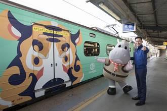 台鐵動物彩繪列車加開基隆苗栗區間車