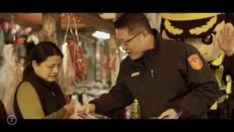 平鎮警拍宣導片 40菜鳥警察演出質感微電影