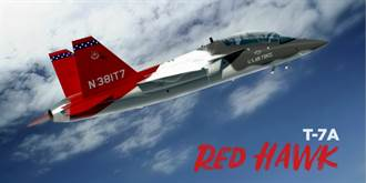 T-7A紅鷹教練機生產開始