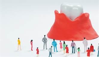 輕則發炎重則掉牙 醫:牙周病最好先改善體質