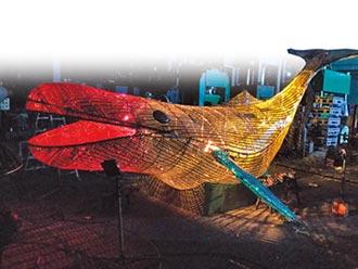 台北燈節雙主場 10米鯨魚游亮點