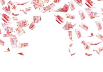 金鼠年紅包戰 百億人幣等你搶