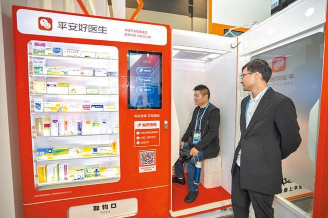 2018年11月7日,第5屆世界互聯網大會開幕,參觀者試用平安好醫生的「一分鐘診所」。(新華社)