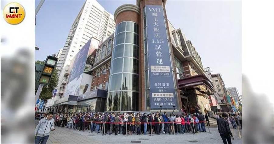 聯上餐旅集團買下大八大飯店,斥資近億元改造重新開幕,展現多元化經營的企圖心。(攝影/宋岱融)