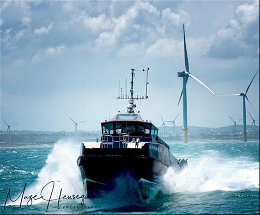 國際海洋公司的海事工作船。 (圖/櫃買中心提供)