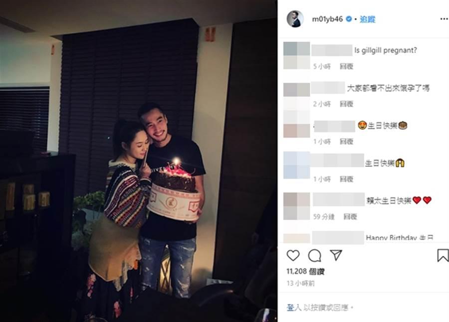 賴弘國昨幫阿嬌慶生,有網友認為阿嬌看起來應該是懷孕了。(圖/翻攝自m01yb46 IG)