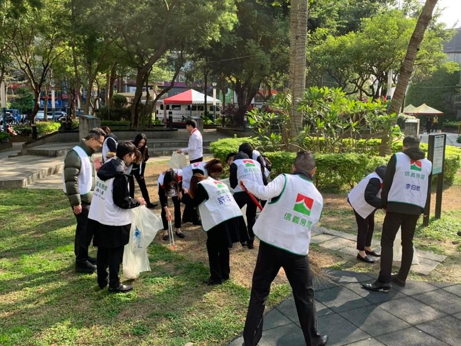 信義房屋志工參加東區大掃除活動