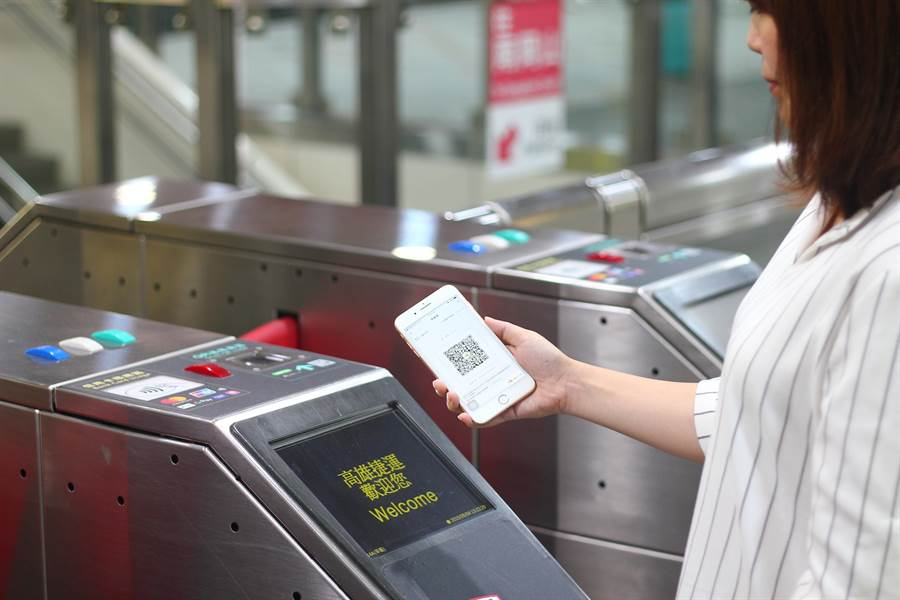 LINE Pay Money乘車碼搭高捷LINE POINTS 20%點數回饋,搭指定公車路線每趟送5點。(一卡通提供/黃慧雯台北傳真)