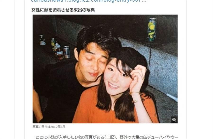 東出昌大2017年與唐田英里佳親密照曝光。(取自日網)
