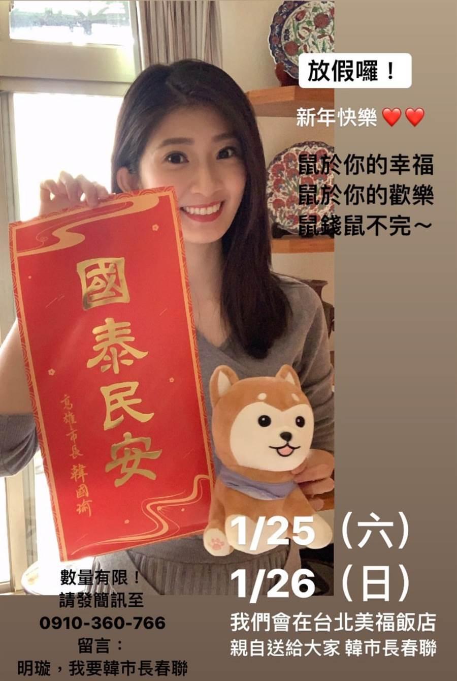 李明璇IG。(圖/李明璇IG)