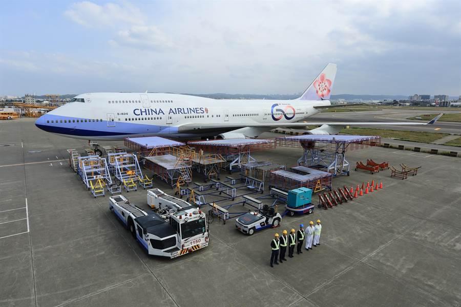 華航宣布取消2月10日至2月27日的CI541/CI542桃園-武漢來回航班。(華航提供/陳祐誠傳真)