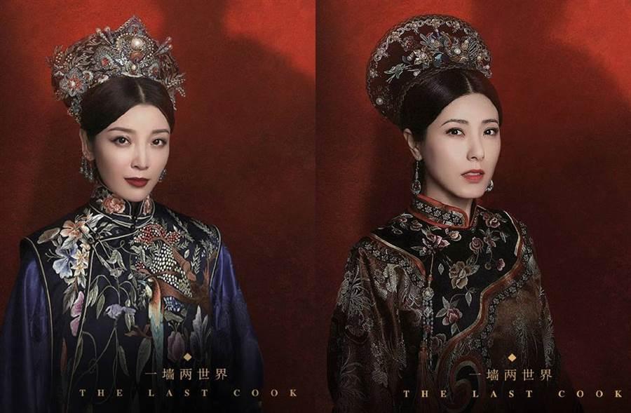 八國聯軍時,清朝紫禁城有一位妃子挺身而出保護了紫禁城。(示意圖/翻攝自微博)
