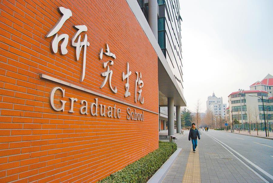 一名學生從北京交通大學的研究生院旁走過。(新華社資料照片)