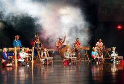 春節到原住民文化園區,欣賞16族歌舞文化