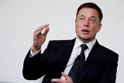 電動車市場大爆發 特斯拉估值超過千億美金