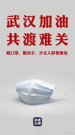 武漢市關閉大眾運輸系統 恢復時間未知