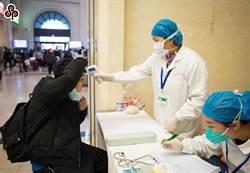 專家:防控重大疫情 大數據可發揮關鍵作用