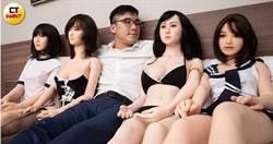 【共享女友5】每隻娃娃30萬元 應召站拚上櫃