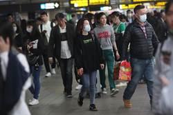 廣東爆6起家庭群聚感染 台商密集返台防疫壓力大
