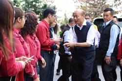 韓國瑜迴避談這問題 曝過年計畫