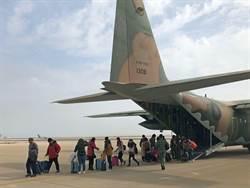 金門湧現返鄉旅客  軍機加入支援疏運