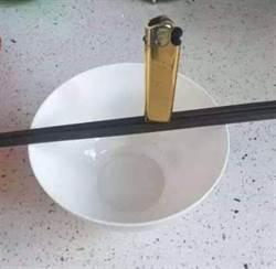 碗筷+打火機!正妹「神秘暗示」 老司機神解答:你有福了