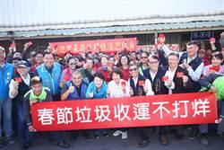 年節前清運尖峰 盧秀燕慰勞清潔隊員讚「城市英雄」