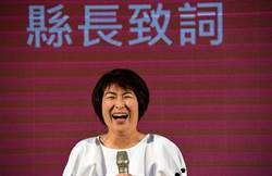 台東縣長饒慶鈴2019年網路聲量正面評價 居全國之冠!