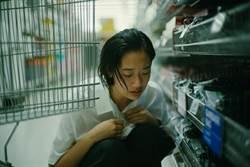 泰國清純女星斷捨離爆哭 坦言遇見前男友最心痛
