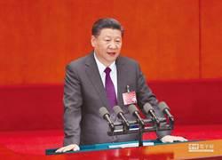 習近平新年發布談話 並未提及台灣、兩岸問題