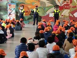 海山警國小宣導反毒、反家暴 學童健康FUN寒假