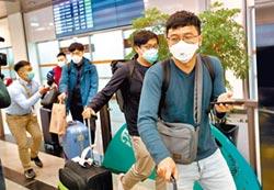 武漢肺炎疫情擴散 兩岸武漢旅遊團全停 蔡啟動國安機制防疫