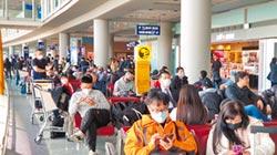 出租車不接共乘單 機場全面戒備