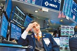 歐美股市應聲跌 亞股也躺平