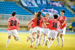 奧運女足資格賽 移師南京