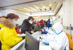 新型肺炎快速蔓延 1日增上百人