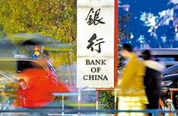上市陸銀融資 去年3.8兆新高