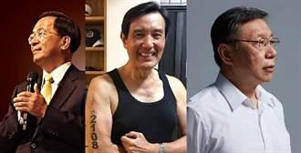 歷任台北市長誰做最好?網友全說是他