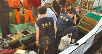 漁船偷渡運700多公斤安毒原料 船長被起訴