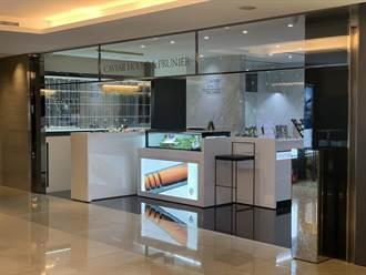 獨》歐洲百年魚子醬Caviar House & Prunier 麗晶精品旗艦店開賣