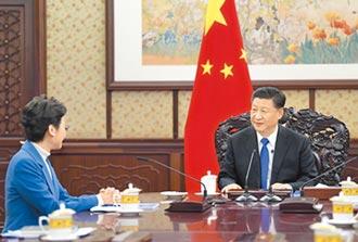 林鄭藉專訪澄清 京對港管治依舊