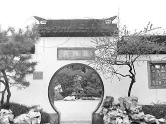 混世小魔王與台灣阿嬤(上)