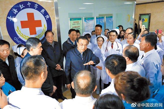 大陸總理李克強考察西寧時看望當地醫護人員。(取自微博@中國政府網)