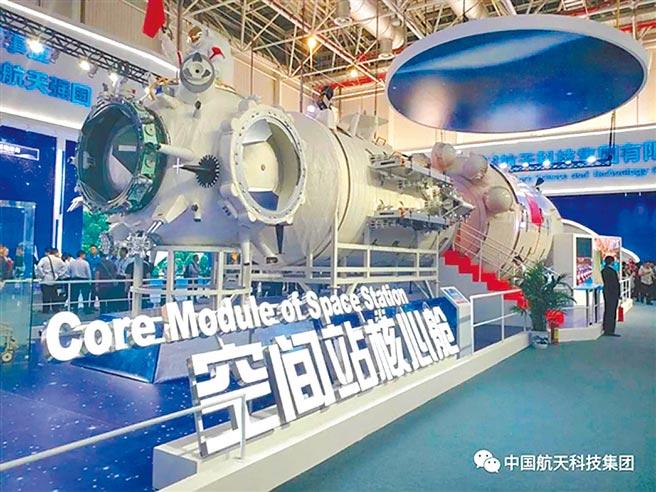 2018年珠海航展,航天科技集團展示的空間站核心艙。(新華社)