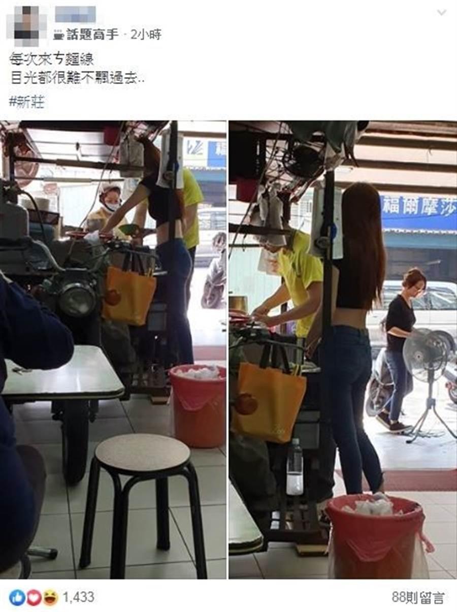 原PO在臉書分享麵線攤正妹的照片。(圖/翻攝自加藤軍路邊隨手拍)