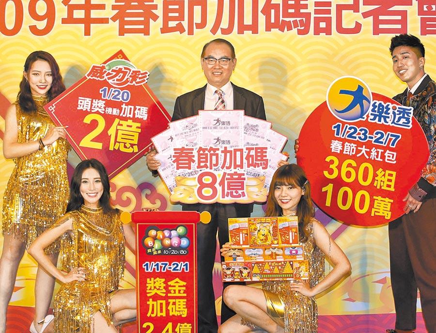 台灣彩券109年春節加碼,總經理蔡國基(中)宣布電腦彩券加碼總獎金8億元並推出6款鼠年刮刮樂新品。(本報資料照片)