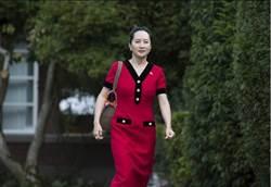 華為公主引渡聽證會 延至明年4月