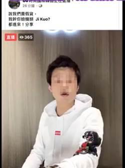 直播網購衍糾紛  台中警神速逮人