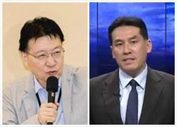 趙少康、黃暐瀚誰才是知識藍代表?網:當然是他